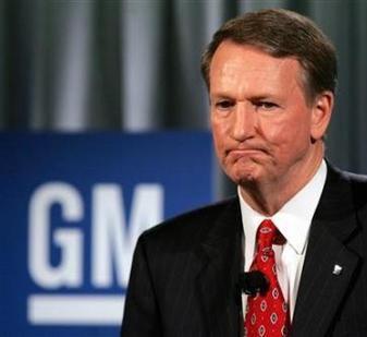 GM a pierdut suprematia pe piata auto. Cine i-a luat locul?