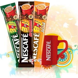 Nescafe a demarat o noua campanie antiplictiseala