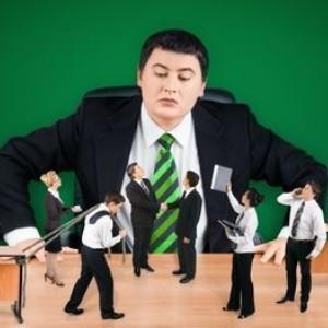 Principalele obiective ale evaluarii angajatilor