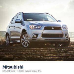 Lectii de socializare de la Mitsubishi