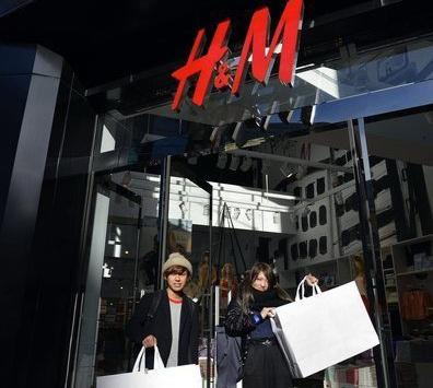 Rabla pentru haine la H&M: Cati bani ofera retailer-ul in schimbul imbracamintei purtate