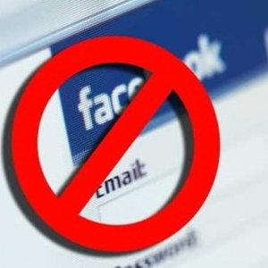 Interzis cu Olimpiada pe Facebook: Utilizatorii care posteaza fotrografii de la eveniment vor fi dati in judecata