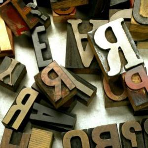 De ce unele cuvinte ne determina intreaga viata