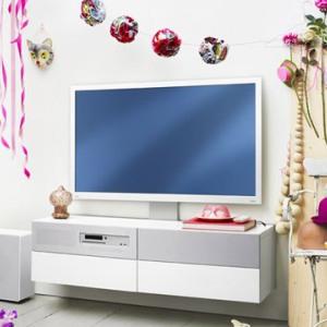 IKEA si noua sa inovatie: Televizorul HD integrat in mobila