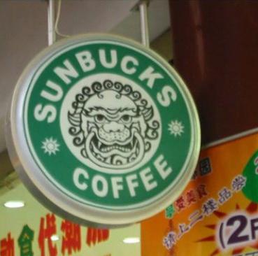 Sa radem de chinezarii: 18 branduri contrafacute
