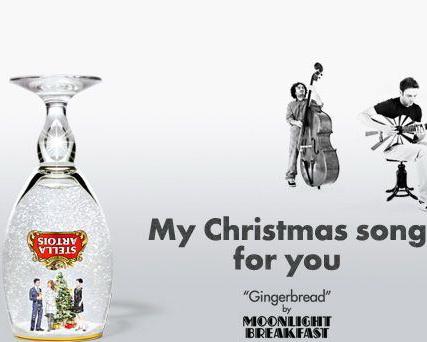 Stella Artois capteaza magia Craciunului intr-un pahar special