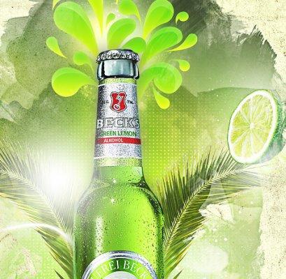 Beck's Green Lemon isi promoveaza noul ambalaj printr-o aplicatie AR