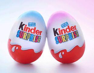 Surpriza din oul Kinder