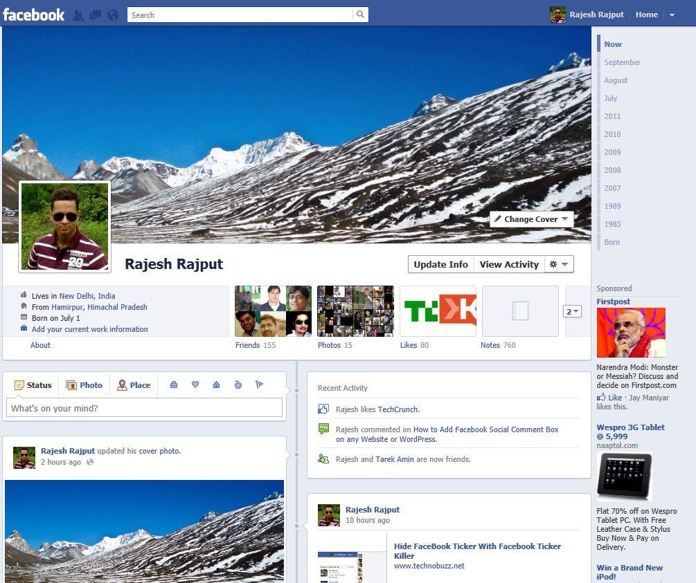 Facebook isi imbunatateste designul. Uite cum va arata