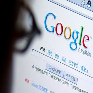Este oficial: Internetul Chinei este curat