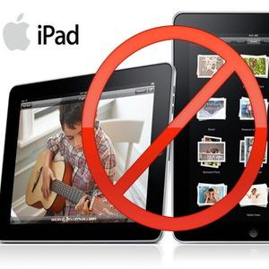 Amenintarea asiatica: Brandul iPad ar putea fi interzis