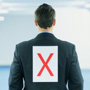 Model decizie de concediere datorita inaptitudinii fizice sau psihice a angajatului