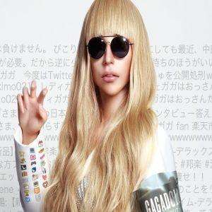 Yahoo Japonia creeaza o bizara pagina interactiva pentru Lady Gaga