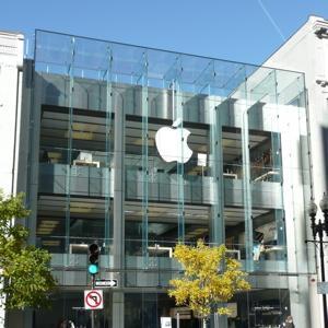 Obligatiuni de 12 miliarde de dolari emise de Apple