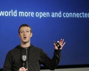 O zi fara Facebook iti demonstreaza ca ai nevoie de retea